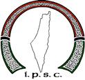 Ireland Palestine Solidarity Campaign - التضامن الإيرلندي الفلسطيني