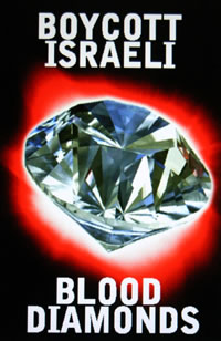 Boycott Israeli Diamonds campaign poster