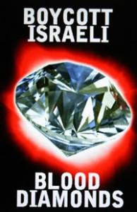 blood_diamond_poster