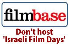 filmbase1