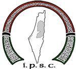 ipsc_logo_small