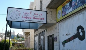 Entrance to the Lajee Center