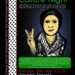 The poster for Palestinian Culture Night. (Image by Paul Kirby.)